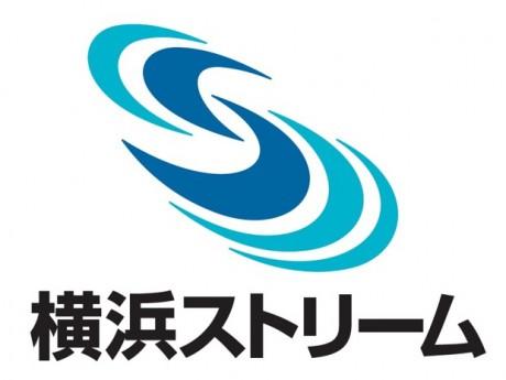 横浜ストリーム事業のロゴマーク