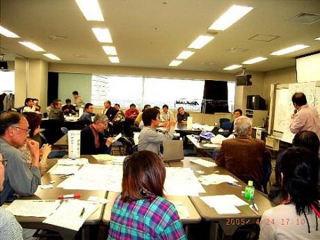横浜市民メディア連絡会の会合の様子