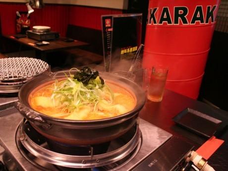 「KARAKARA横浜店」の「カラカラ鍋」