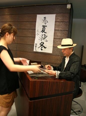 7月11日に行われた「浅葉克己の筆を持つ会」の様子