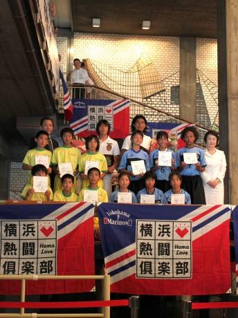 「横浜市スポーツ栄誉賞」授与式の様子