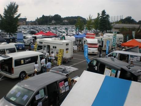今年4月に開催された「神奈川キャンピングカーフェア」