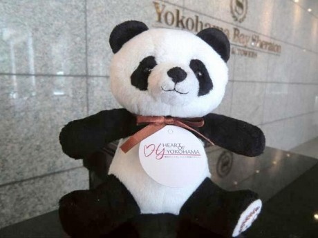 横浜ベイシェラトン ホテル&タワーズ開業12周年に誕生するホテルオリジナルキャラクター「パンダ」