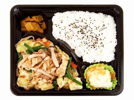 「半日分の野菜が摂れる肉野菜炒め弁当」