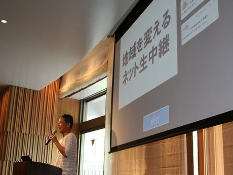 7月に行われた横浜ストリームプロジェクトのキックオフイベントの様子