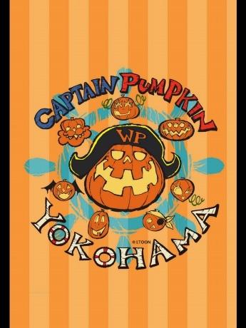 アニメーションディレクターの伊藤有壱さん(I.TOON 代表)がデザインした「第3回宝島ハロウィン」のマスコット・キャラクター「キャプテン・パンプキン」