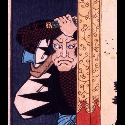 作品「誠忠義臣名々鏡 礒合重郎右衛門正久(部分)歌川国芳作」
