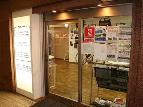 関内のランステーションが「試履&販売会」-スポーツ店ゼビオとコラボ