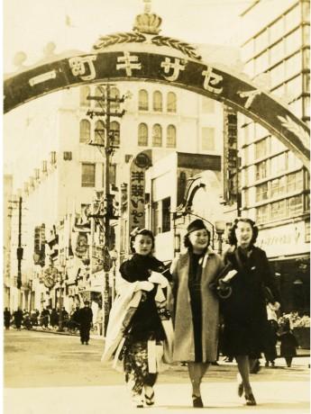 展示資料より:伊勢佐木町入口を颯爽(さっそう)と歩く女性たち(昭和10年代 横浜開港資料館蔵)