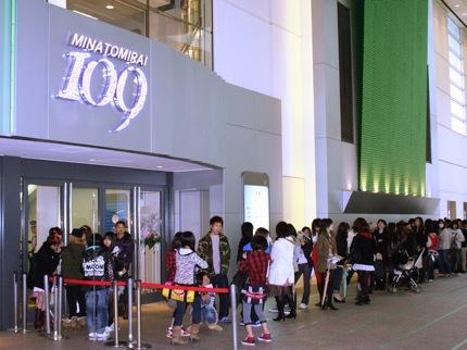 4月17日にオープンした「MINATOMIRAI 109」、開店前には長い行列ができた