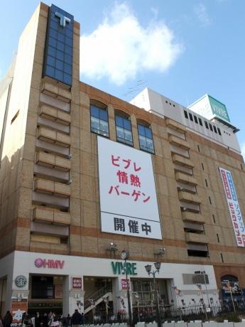 「HMV横浜VIVRE」が入居する「横浜ビブレ」外観