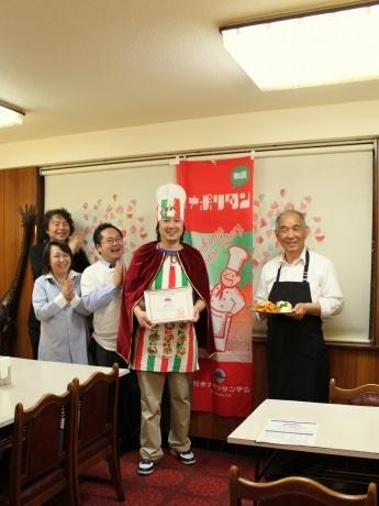 日本ナポリタン学会の田中健介会長(写真中央)から洋食屋「センターグリル」石橋秀樹店長に認定証が手渡された