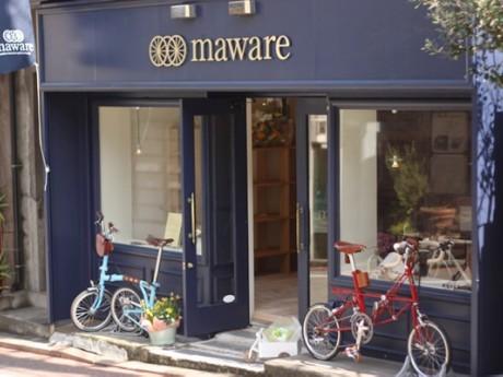 元町の「maware gallery」はオープン1周年