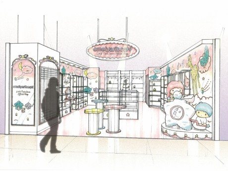 「ゆめせいうん おもいやり星」店舗外観イメージ(©1976,2011 SANRIO CO.,LTD.)