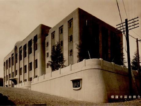 図書館 中央 横浜 市