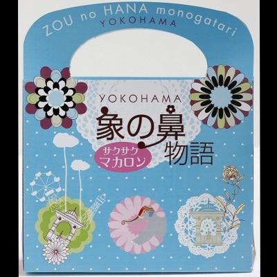 老舗洋菓子店「モンテローザ」の新商品「象の鼻物語」には復興と友情の物語が込められている