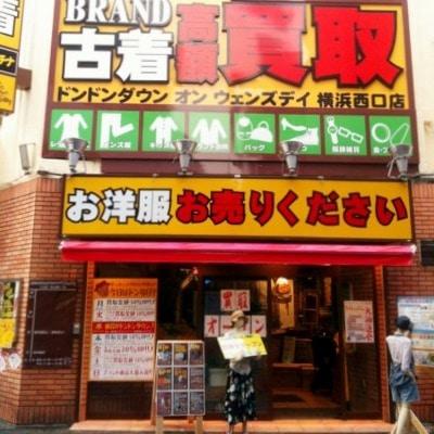 ドンドン ダウン 東 大阪