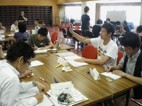RCE横浜「若者連盟」の過去の会合の様子