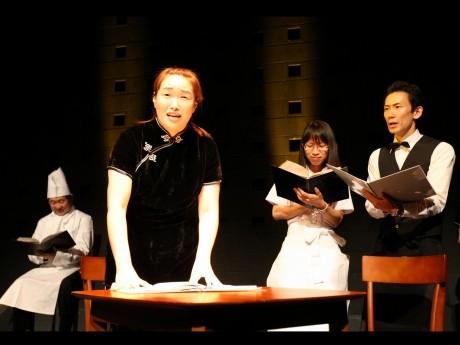 作品「瓦礫と菓子パン~リストランテ震災篇」(架空の劇団)より