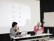 「ツブヤ大学」がマンガをテーマに公開講座-マンガナイトとコラボ