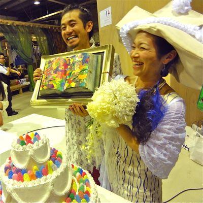 公開結婚式を挙げた桂さんと船本さん