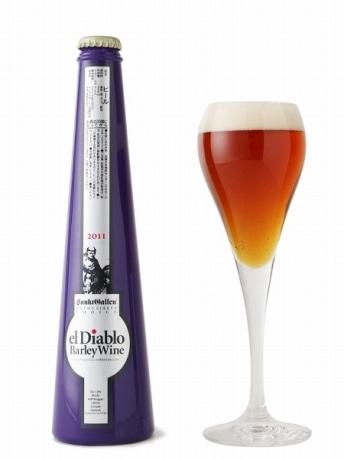 長期熟成型ビール「エル・ディアブロ2011」