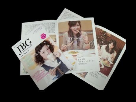 横浜ルネサンス「Jelly Beans Girl~横浜探訪~」創刊号