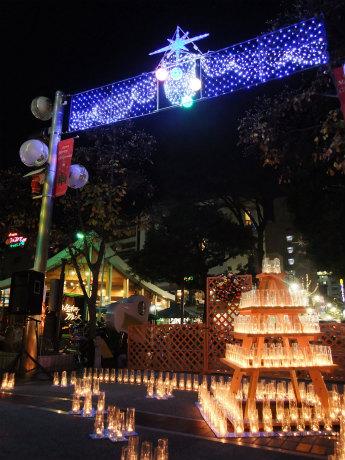 「Christmas bright-lights」の様子
