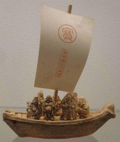 横浜七福神の宝船(横浜港北七福神から改称)