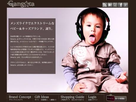 Gangsta.jp公式サイト