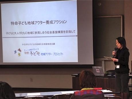 2月19日に小田原で行われた説明会の様子