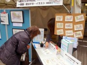 市内4会場で「横浜ひとまち百景」展-「共感」から町おこし