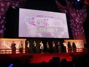 横浜で乙女ゲームイベント-「遙かなる時空の中で」常連声優たちが集結