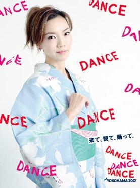 Dance Dance Dance @ YOKOHAMA 2012 ダンスナビゲーターの和央ようかさん©横浜アーツフェスティバル実行委員会