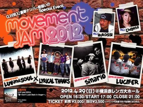 「movement JAM 2012」のポスター