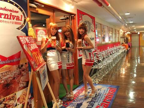 「Budweiser Carnival 関内セルテ店」外観