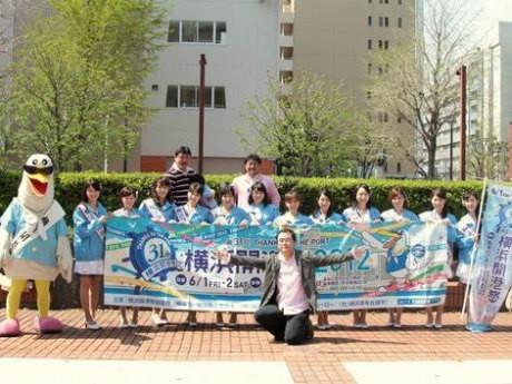 初夏の風物詩「横浜開港祭」が上半期PV1位にランクイン
