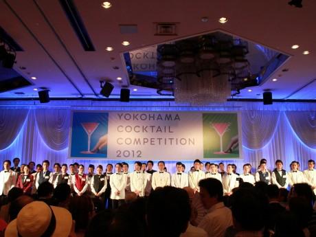 「ヨコハマカクテルコンペティション2012」の様子