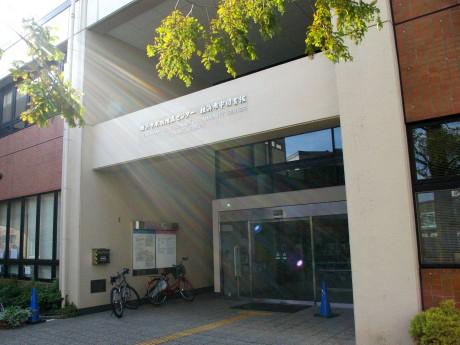 「横浜市本牧地区センター」の外観