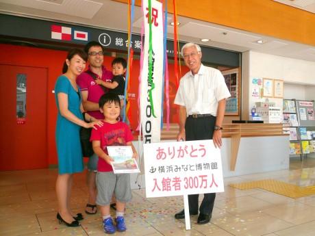 江夏さん一家と横浜みなと博物館の遠藤包嗣館長(右)
