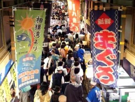 「横浜市場まつり」の様子