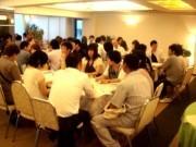 伊勢佐木町で男女100人の合コン「よこはま世話婚」-仲人が立会い