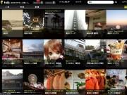興味を行動につなげるWEBサービス「tab」の横浜エリアがオープン