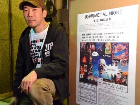 鋼鉄DJのgouこと鈴木剛さん
