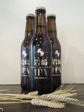 瀬谷区の岩崎農園の二条大麦を原料にした発泡酒「岩崎IPA」