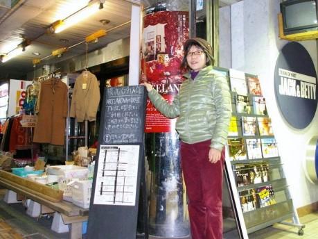 ガイドする蔭山ヅルさん。シネマ ジャック&ベティ1階「横浜パラダイス会館」前で。