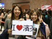 関内で男女1,000人合コン「濱コン」―謎解き解明で実質参加費500円