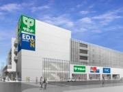 曙町に大型商業施設「ボーノ・タウン・アケボノ」ーサミット、HAC、エディオンが入居