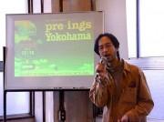 若葉町のnitehi worksでクリエーターのプレゼン会「pre-ings」