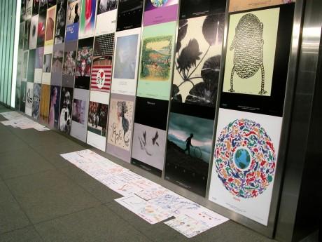 東京国際フォーラムでの展示の様子
